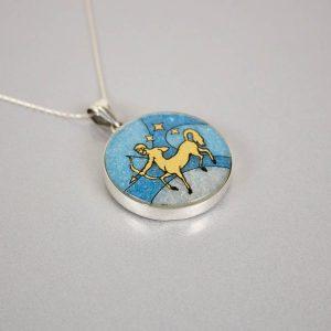 12 Zodiacs : Sagittarius